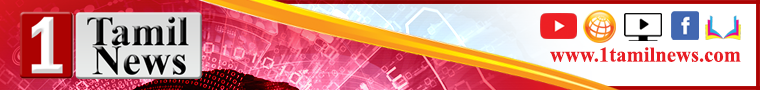 Advertiment